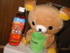 Picture_831